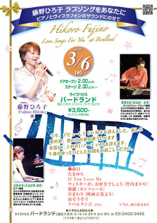 A4たて_表面fujino20190306-002.jpg