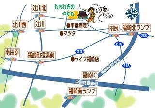 河童地図最終.jpg