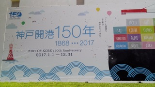 IMG_20170817_162202.jpg
